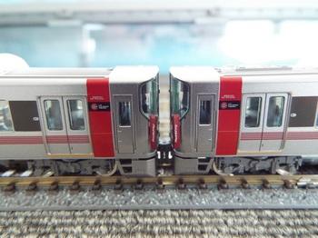 DSCF0149-1.jpg