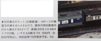 DSCF0168-2.jpg