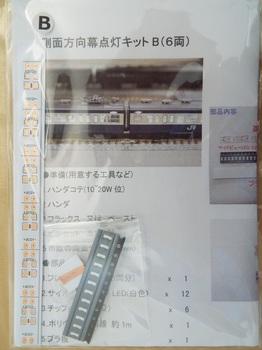 DSCF0236-1.jpg