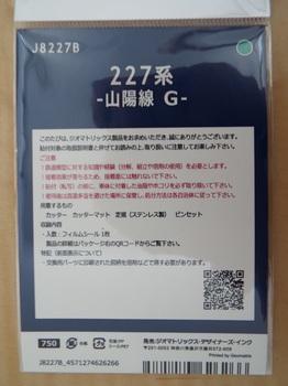 DSCF0364-1.jpg