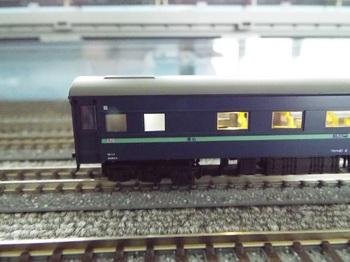 DSCF0436-1.jpg