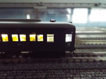DSCF0503-1.jpg