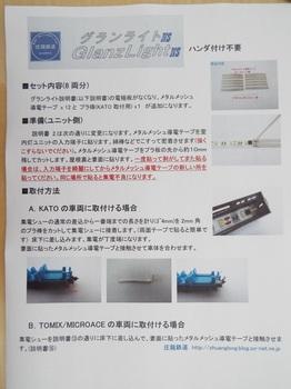 DSCF0626-1.jpg