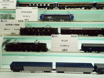 DSCF1073-1.jpg