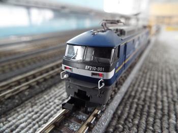 DSCF8490-1.jpg