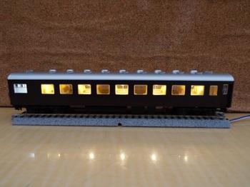 DSCF8649-1.jpg