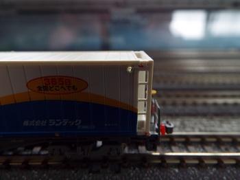 DSCF8775-1.jpg