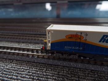 DSCF8789-1.jpg