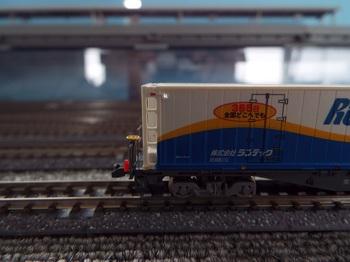 DSCF8791-1.jpg