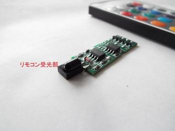 DSCF8828-1.jpg