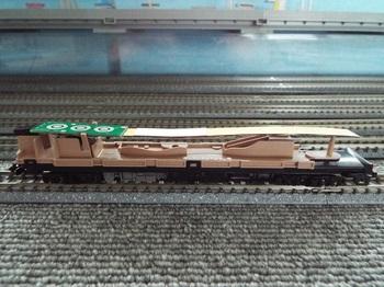 DSCF8838-1.jpg