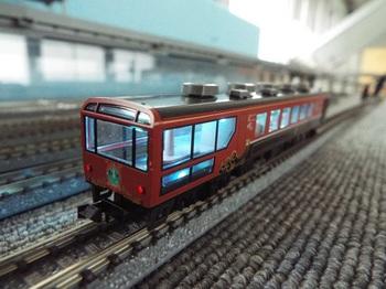 DSCF8847-1.jpg