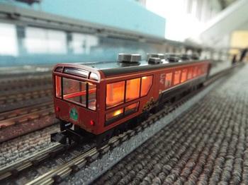 DSCF8851-1.jpg