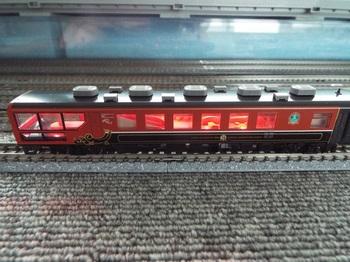 DSCF8865-1.jpg
