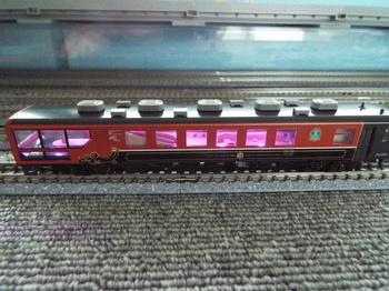 DSCF8871-1.jpg