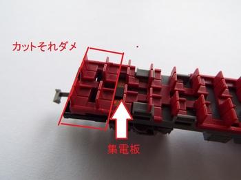 DSCF8941-1.jpg