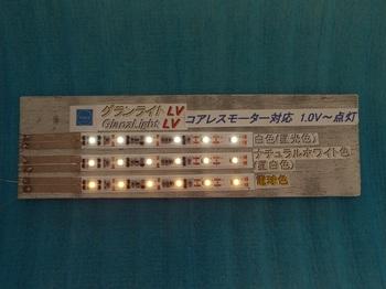 DSCF9179-1.jpg