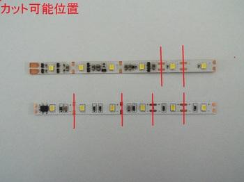 DSCF9393-3.jpg