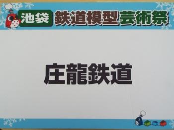 DSCF9434-1.jpg