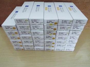 DSCF9438-1.jpg