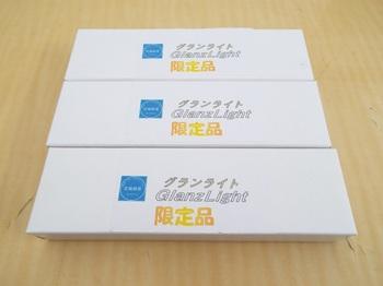 DSCF9464-1.jpg