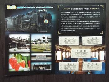 DSCF9578-1.jpg