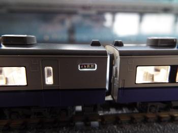 DSCF9650-1.jpg