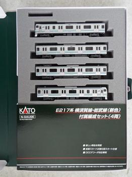 DSCF9766-1.jpg
