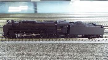 DSCF9833-1.jpg