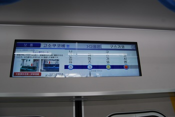 DSC_0014-1.jpg