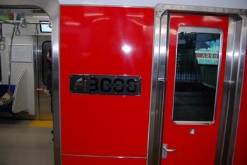 DSC_0020-1.jpg