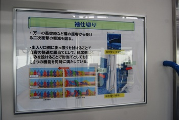 DSC_0021-1.jpg