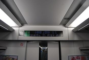 DSC_0029-1.jpg