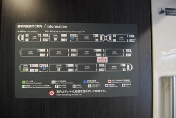 DSC_0031-1.jpg