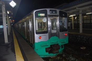 DSC_0066-1.jpg