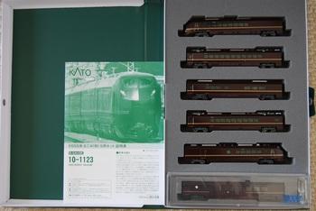 DSC_0087-1.jpg