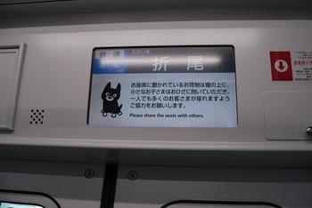 DSC_0131-2.jpg