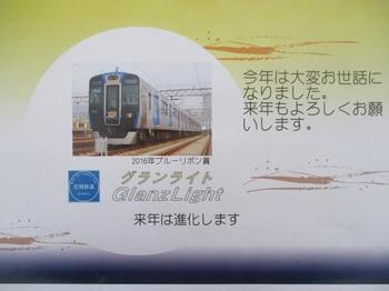 IMG_1783-1.jpg