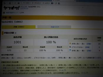 IMG_2050-1.jpg