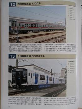 IMG_2599-1.jpg
