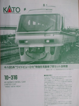 IMG_3029-1.jpg
