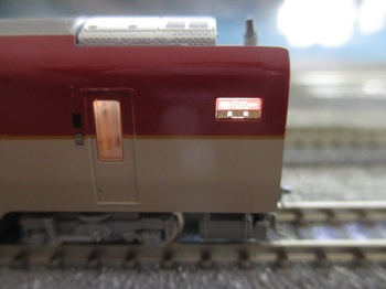 IMG_4443-1.jpg