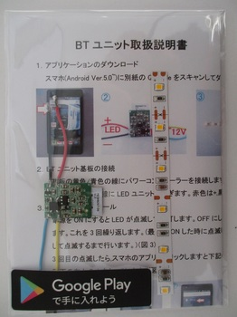 IMG_5422-1.jpg