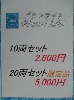 IMG_6043-1.jpg