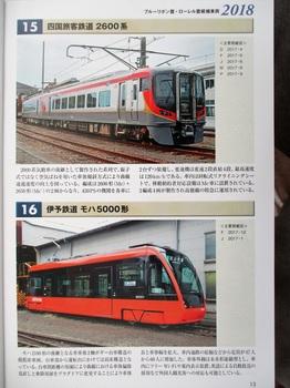 IMG_8207-1.jpg