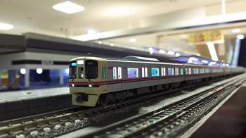 Keio9000-1.JPG