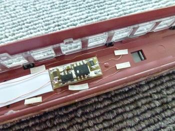 P1100443-1.jpg
