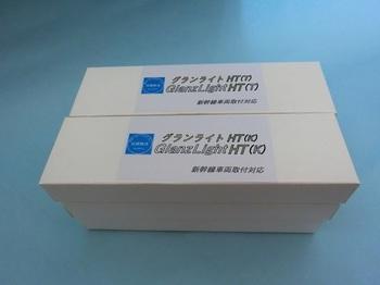 CIMG0808-1.jpg