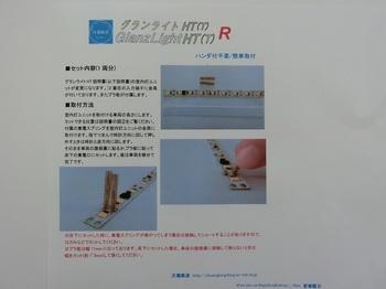 CIMG2335-1.jpg