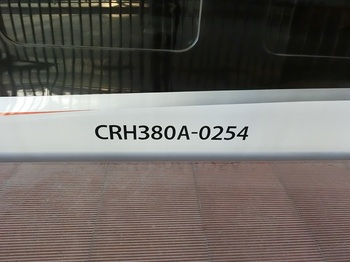 CIMG3495-1.jpg